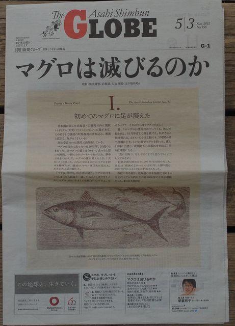 柴田2.JPG