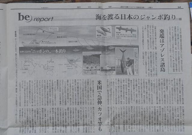柴田3.JPG